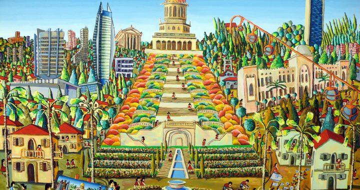 haifa-city-paintings-naive-art-paintings-artworks-by-raphael-perez